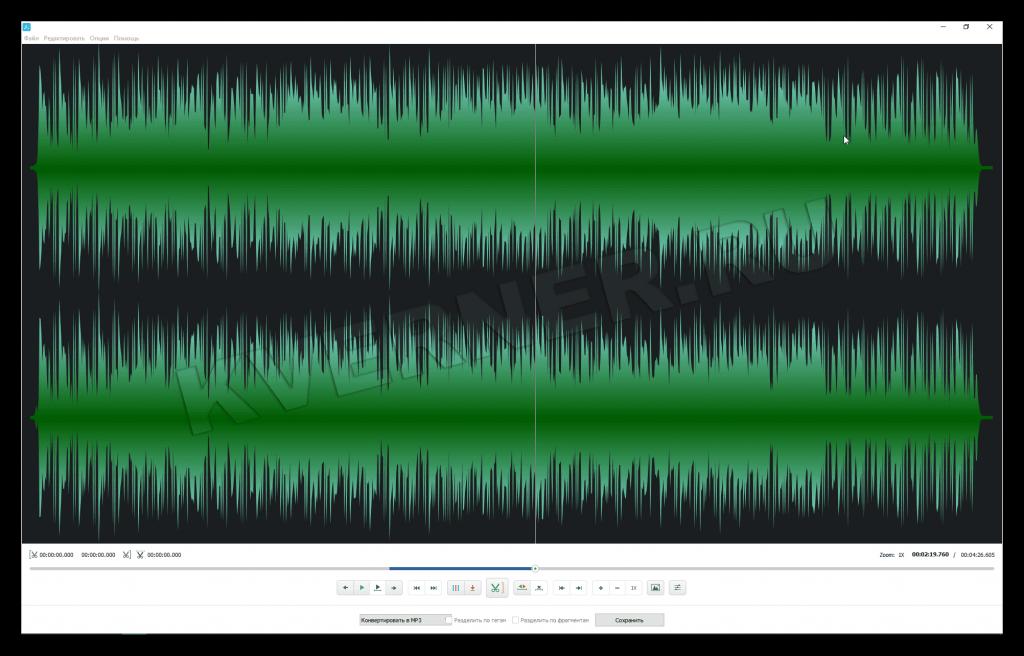 Программа для обрезания аудио файлов, с возможностью последующего конвертирования в другие музыкальные форматы.