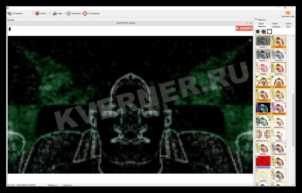 Программа для снятия видео с веб-камеры и возможностью наложения различных фильтров, масок, анимаций и т.д.